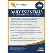 Thunderbrook Equestrian Daily Essentials 1.5kg - thunderbrook equestrian daily essentials 15kg